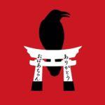 Crow Temple Tattoo